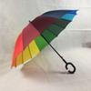 무지개 우산