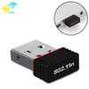 Nano 150M USB Wifi Wireless Adapter 150Mbps IEEE 802.11n g b Mini Antena Adaptors Chipset MT7601 Network Card