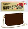 Brown Flower MO. MINI POCHETTE ACCESSOIRES M58009 or COTTON BAG , Customer Designate Product