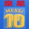 10 Messi Kids