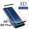 3D full cover for galaxy s8 glass for samsung s8 plus screen protector s 8 plus tempered glas s8plus protection protective film