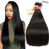 8A Mink Brazilian Straight Hair Unprocessed Brazilian Virgin Human Hair Weave Bundles 100% Brazilian Peruvian Indian Vrgin Hair Straight