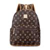 Fashion Women Backpack Schoolbag Cute Small Backpack High Quality Leather Female Backpacks for Teenage Girls Rucksack