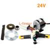 24V350W twist kit