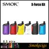 SMOK X-Force Kit Powerful Mod with Built-in 2000mAh Battery 7ML X Force Tank Newly Developed One-button Activation Device