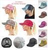 23 color CC Glitter Ponytail breathable mesh baseball cap men's ladies bag summer truck Gorras shiny gold shining ladies hat