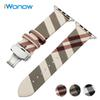 Genuine Leather Watchband Apple Watch 38mm 42mm Series 1 2 3 Grid Pattern Replacement Band Steel Buckle Wrist Strap