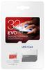 화이트 EVO + 32GB