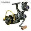 2017 New Double Brake Design Fishing Reel Super Strong Carp Fishing Feeder Spinning Reel Spinning wheel type fishing wheel Y18100706