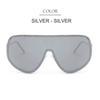 Серебро - Серебро