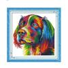The Rainbow dog Stamped Cross stitch kits DMC Needlework Embroidery Cross-Stitch set DIY Handwork Fabric 14CT and 11CT