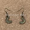 Antiqued bronze