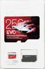 흰색 EVO + 256GB