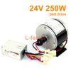 24V 250W Belt drive