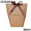 브라운 메르시 13.5 * 16.5cm