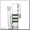 14mm grön