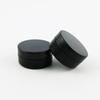 100 x 10G Cosmetic Sifter jars Pot Box Makeup Nail Art Cosmetic Bead Storage Container Round Bottle Black Portable Cream Jar