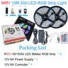 컨트롤러 / APP 5,050 1,000 300LEDs RGB IP20