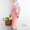Kitchen Aprons for Women Lady Adjustable 100% Cotton Kitchen Apron Cooking Baking Restaurant Pinafore delantal cocina