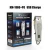 KM-1986 + PG الفضة