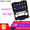 Cina Car Android Radio Quad Core3