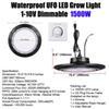 1500W عكس الضوء UFO مع الخفوت