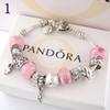 Fashion Charm Bracelet 925 Silver Pandor Bracelets For Women Life Tree Pendant Bangle Charm Pandora Love Bead as Gift Diy Jewelry with logo
