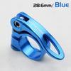 28.6mm Blue