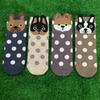 Fashion New Cartoon Spot Dog women Socks Cute Animal Children Kids Socks animal Stockings Christmas Gift BY DHL