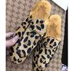 Pantoufles léopard