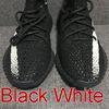 شريط أسود أبيض