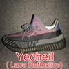 Yecheil нет рефлексив
