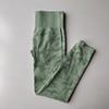 sadece yeşil pantolon