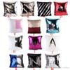 Sequin Pillow Case cover Glamour Square Pillow Case Cushion Cover Home Sofa Car Decor Mermaid Bright Pillow Covers