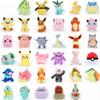 Pikachu popplio Wartortle Eevee cute plush for Children gift Claw machine doll activities purchase present toys room car Pendant