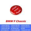 BMW F الأحمر