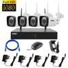 4CH نظام كاميرا واي فاي 1080P