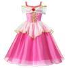 오로라 드레스 B