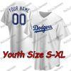 청소년 사이즈 S - XL 화이트