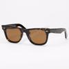 902/57 черепаха-коричневый