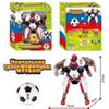 New arrived World Cup Children toys Cartoon robot kids toys basketball boys toy Robots Children gift high quality A4010