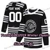 Youth 2019 Winter Classic