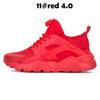 11 أحمر 4.0.