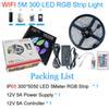 컨트롤러 / APP 5050 300LEDs RGB 500 IP65