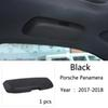 검은 색 2017-2018