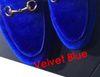 المخمل الأزرق