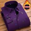 5613-фиолетовый