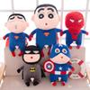 2019 New styles plush toys cosplay Avengers cute plush dolls Batman Spiderman Super hero dolls kids birthday gift wholesale