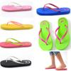 Summer Love Pink Flip Flops Beach Pools Slippers Shoes For Women Casual PVC Home Bath Sandals
