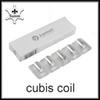Cubis Coil head BF Coils SS316 0.5ohm 0.6ohm 1.0ohm 1.5ohm Replaecement coils fit aio kit DHL